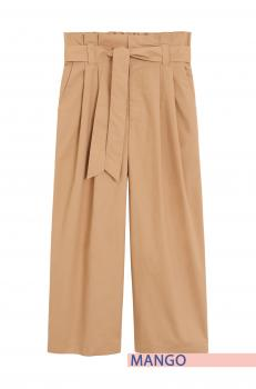Trend article paper bag trousers